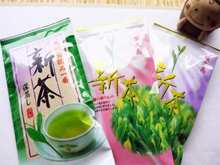 お茶の星陽園
